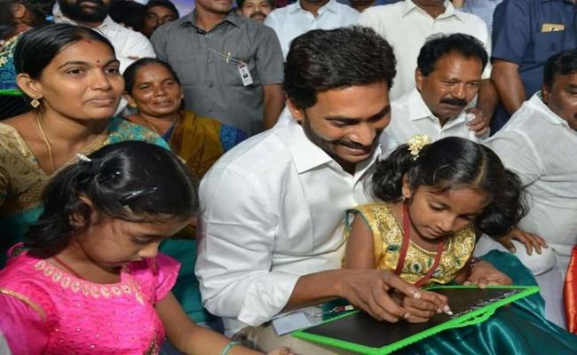 AP Government Relesed Orders Of English Medium In Schools By Next Academic Year - Sakshi
