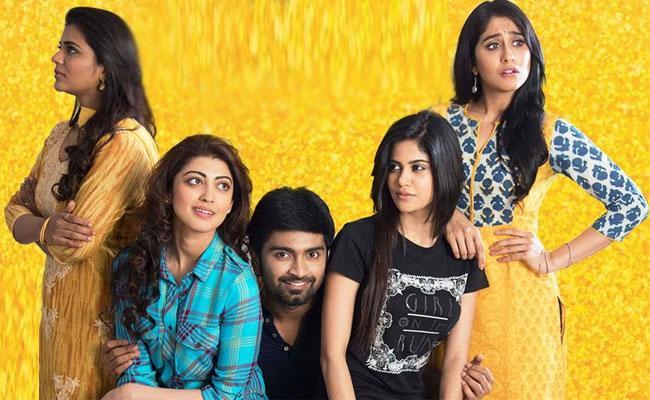 Gemini Ganeshanum Suruli Raajanum Love Movie Review - Sakshi