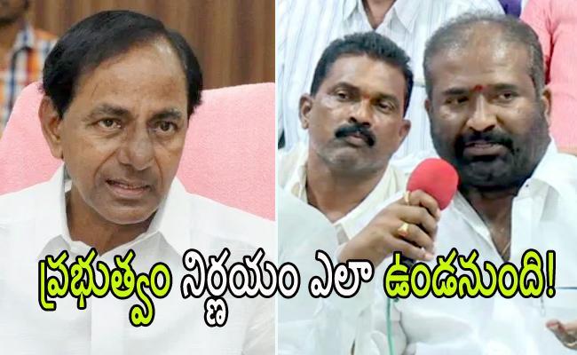 Tension on TS Govt Decision Over TSRTC Strike - Sakshi