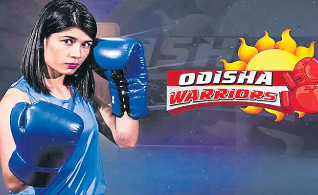 Big Bout Indian Boxing League Starts From 2nd December - Sakshi