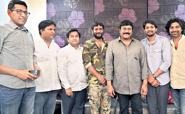 Chiranjeevi Comment On George Reddy Movie - Sakshi