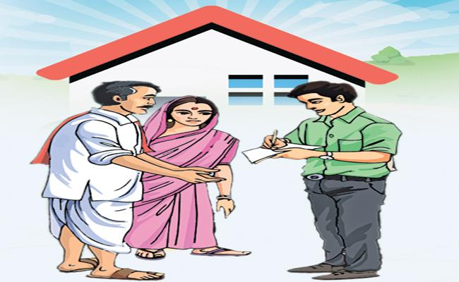 Home Survey Program To begin On 20-11-2019 To deliver the benefits of the welfare scheme to all eligible people - Sakshi