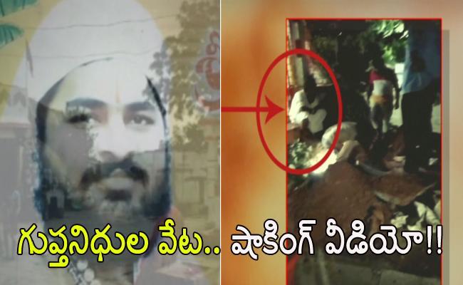 Hidden Treasure Hunt in Jannaiguda Temple, Priest Arrest - Sakshi