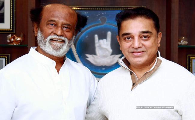 Rajinikanth And Kamal Haasan Worked Together In Tamil Politics - Sakshi