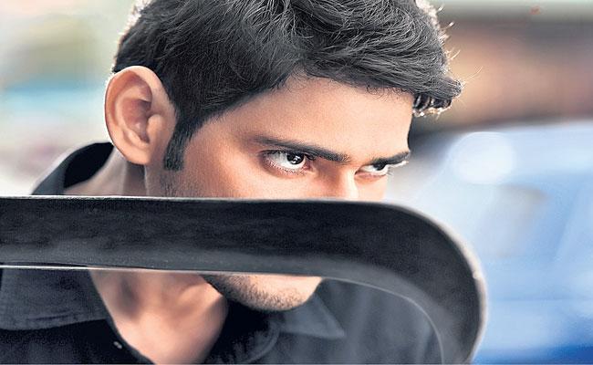 Mahesh Babu New Movie Sarileru Nikevvaru Teaser Realese On 22nd November - Sakshi