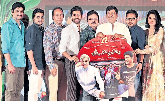 Audience Will Decide The Hero Says Rajendra Prasad - Sakshi