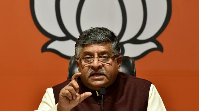 Union Minister Says No Plan To Link Aadhaar With Social Media Account   - Sakshi