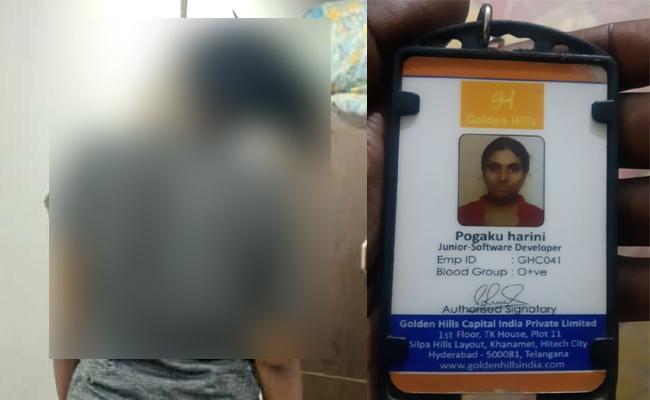 Woman Techie Commits Suicide In Gachibowli Hyderabad - Sakshi