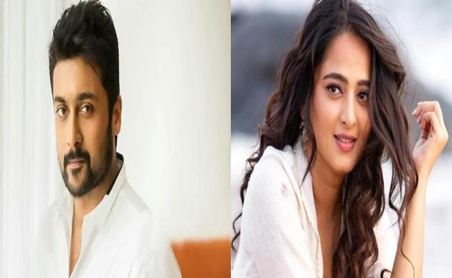 Anushka Will Screening With Surya Next Movie In Kollywood - Sakshi