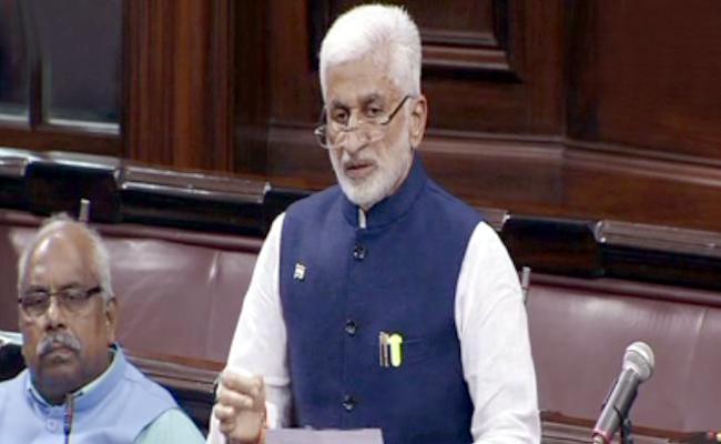 YSRCP Support Surrogacy (Regulation) bill in Rajya Sabha - Sakshi