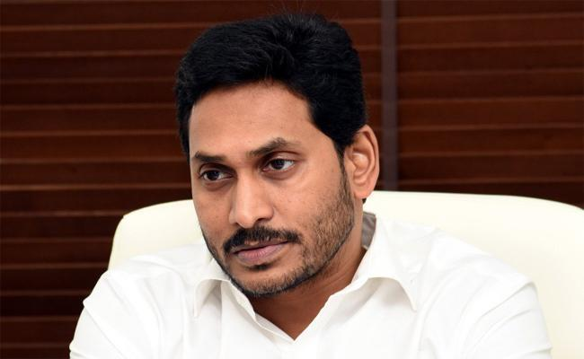 CM YS Jagan has directed officials to close 40 per cent of the bars in the state - Sakshi
