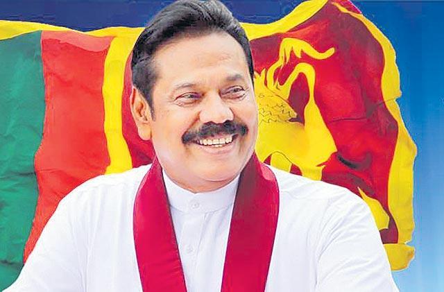 Mahinda Rajapaksa to be Sri Lanka Prime Minister - Sakshi