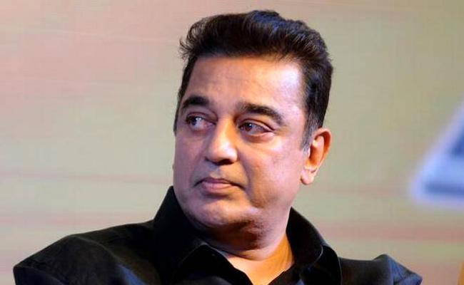 Kamal Haasan to undergo surgical procedure       - Sakshi