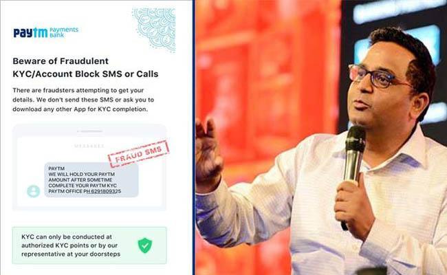 Have you received this Paytm message? Dont believe it says Vijay Shekhar Sharma - Sakshi