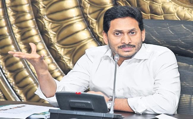 CM YS Jagan Comments in IT and Electronics Communications Department review - Sakshi