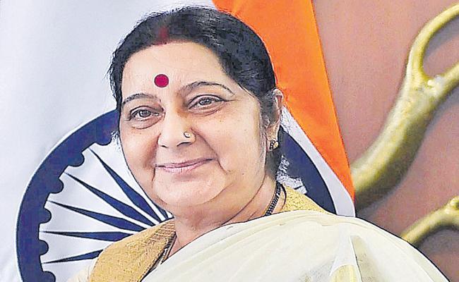 Netizens are remembering Sushma Swaraj Services on Prashant Issue - Sakshi
