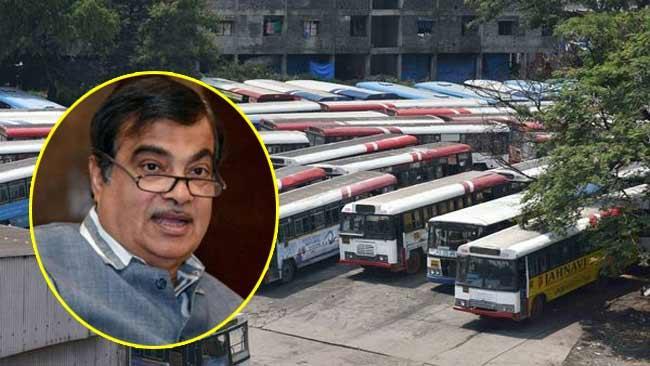 TSRTC Strike: Kishan Reddy Meets Nitin Gadkari in Delhi - Sakshi