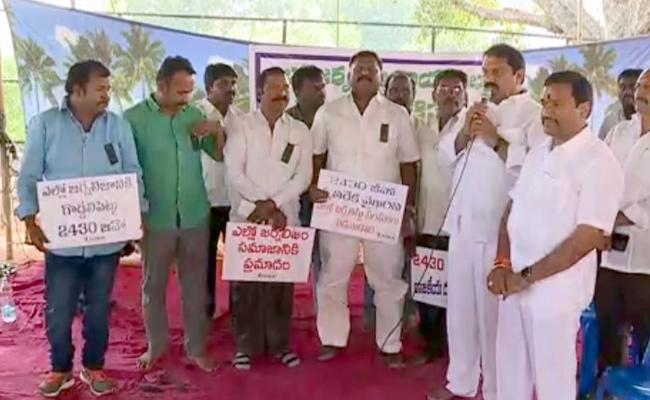 Dharna of Journalists Against Yellow Journalism in Vijayawada - Sakshi