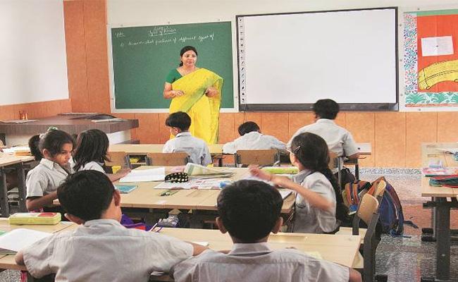 Guest Column Regarding English Awareness In Andhra Pradesh - Sakshi