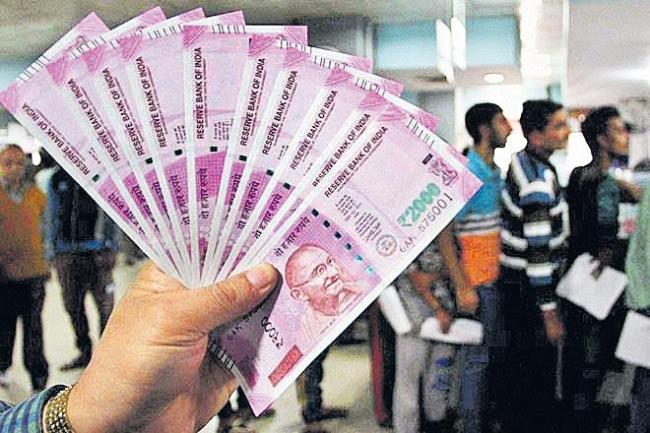 Public Sector Banks Disburse Rs 2.5 Lakh Crores - Sakshi