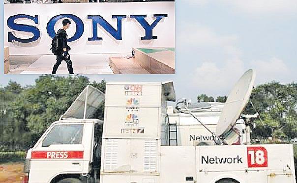 Sony in talks to buy stake in Mukesh Ambani Network18 TV media group - Sakshi