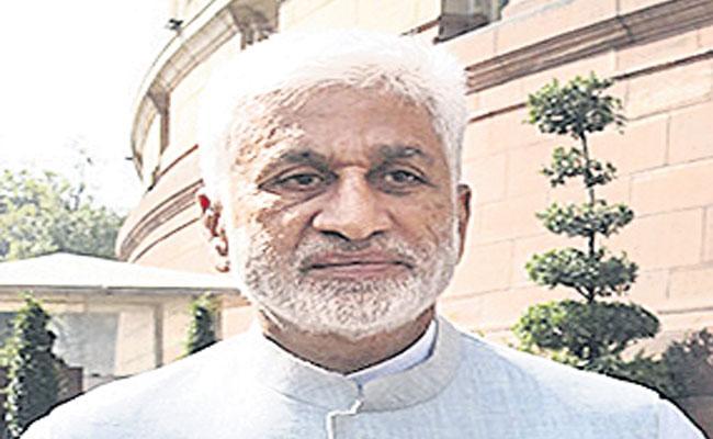 YSRCP Mps Speeches In Parliament - Sakshi