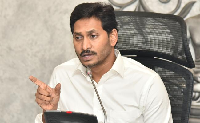 CM Jagan Reviewed With Authorities on YSR Fisherman Reassurance Scheme - Sakshi
