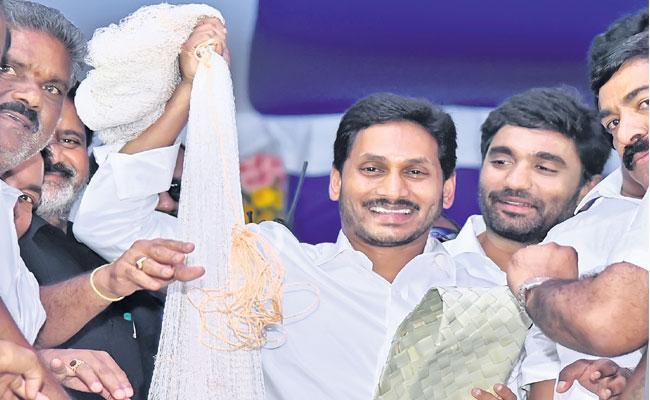 Ys Jagan Launched YSR Fishermen Assurance East Godavari - Sakshi