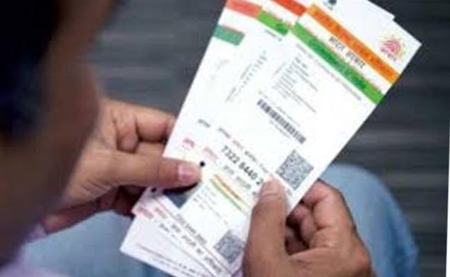 Aadhaar Required For Students Enrolment In Telangana - Sakshi