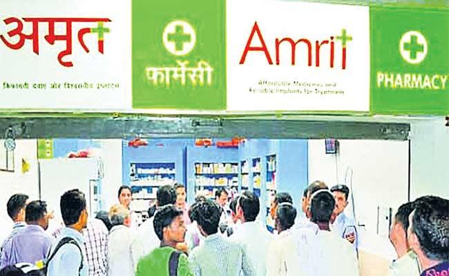 Telangana Govt Hospitals Have Amrit Pharmacies - Sakshi
