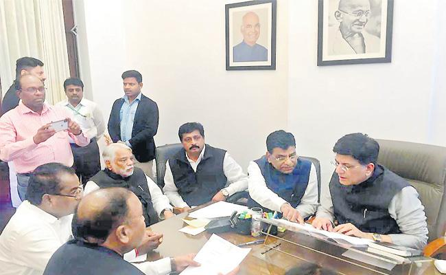 TRS MPs Asks Piyush Goyal To Allocate Funds For Railway Projects - Sakshi