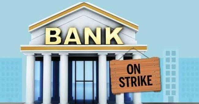 Bank unions to stage dharna before Parliament on December 10 - Sakshi