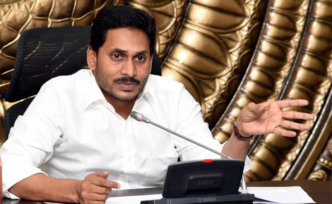 CM YS Jagan Comments On Meeting With Govt Officials - Sakshi