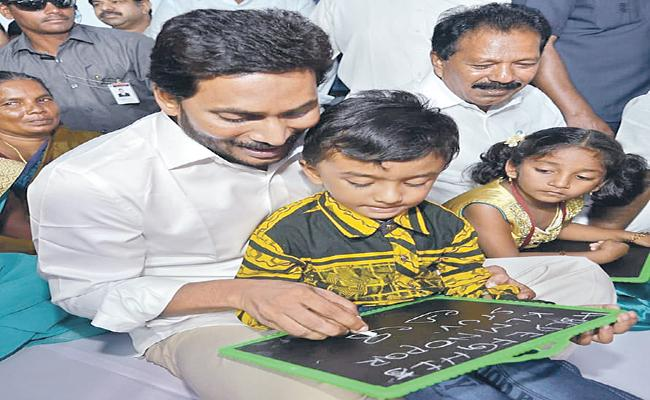 Department of School Education released new guidelines - Sakshi