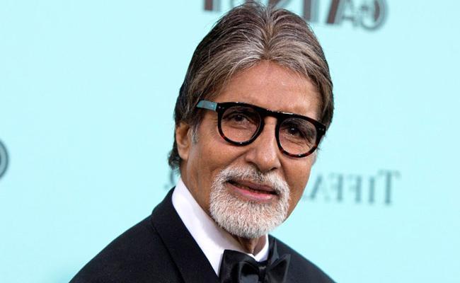 Amitabh Bachchan says few mediums can unite a disintegrating world - Sakshi