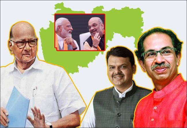 Big Surprise in Maharashtra Politics - Sakshi