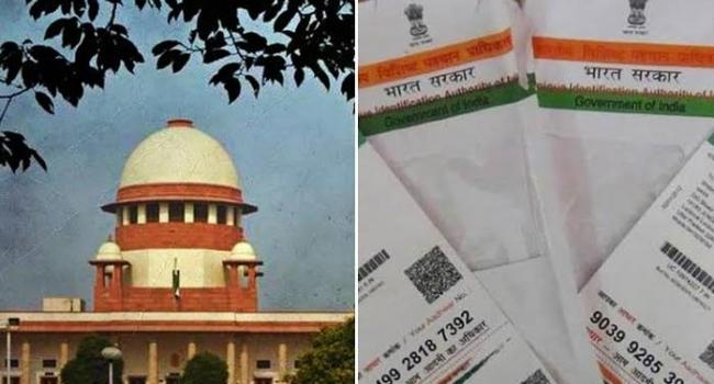 Supreme Court agrees to hear challenge to validity of Aadhaar Amendment Act - Sakshi