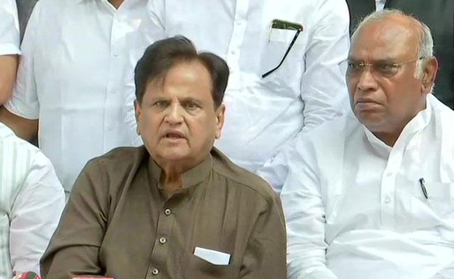 Ahmed Patel Says We Are Together Will Defeat BJP in Trust Vote - Sakshi