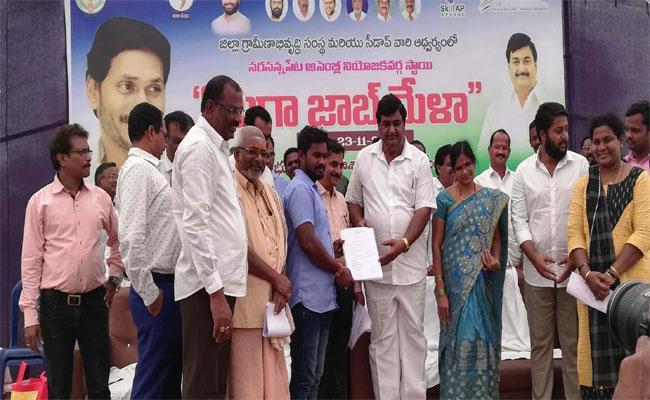 Narasannapeta Mega Job Mela Exceptional Response - Sakshi