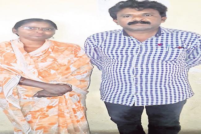 HM Attempt To Molestation At Amberpet - Sakshi
