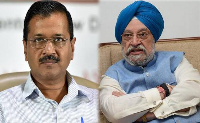 Hardeep Singh Puri Critics Arvind Kejriwal Over Delhi Water Quality - Sakshi