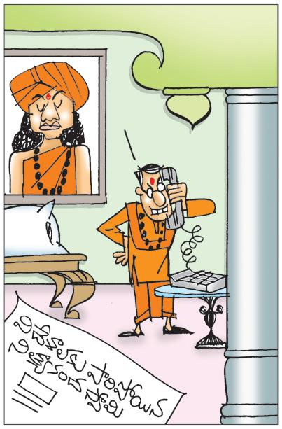 Sakshi Cartoon 24-11-2019