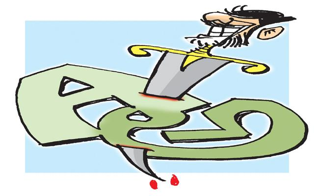 Kathi Padma Rao Article On Chandrababu Naidu  - Sakshi