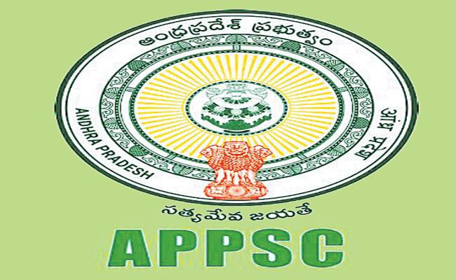 AP Govt is taking key action On APPSC - Sakshi