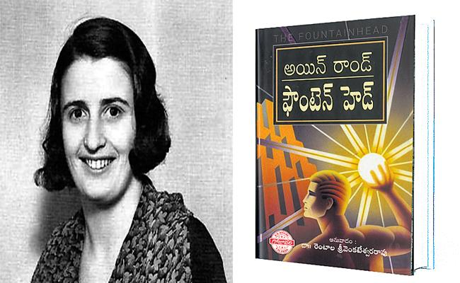 Review On Ayn Rands Fountainhead Novel - Sakshi