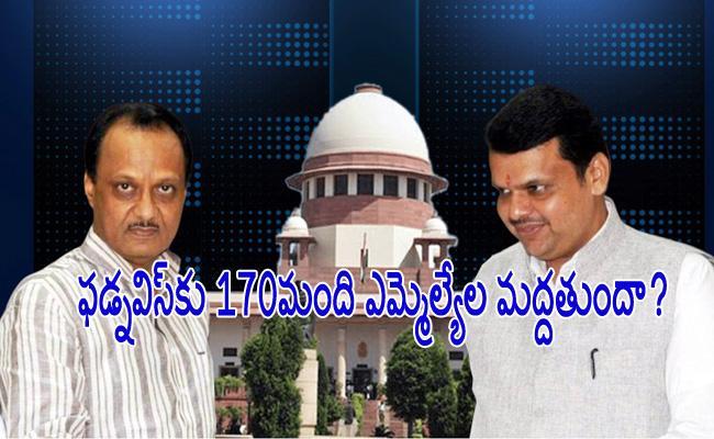 Congress, NCP, Shiv Sena Indulging in horse-trading, Says Mukul Rohatgi in Supreme Court - Sakshi