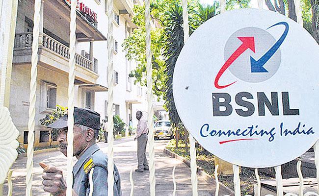 BSNL Employees Unions Call For Hunger Strike On November 25 - Sakshi