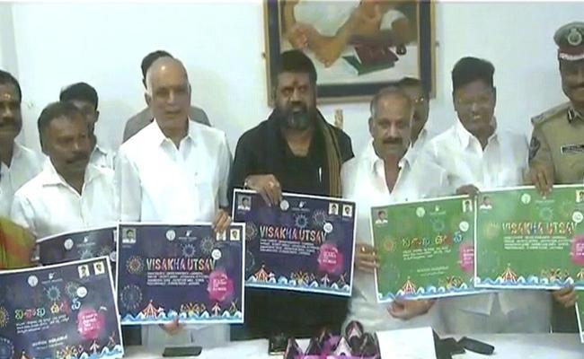 Minister Avanthi Srinivasa Rao Released Visakha Utsav Brochures In Visakhapatnam  - Sakshi