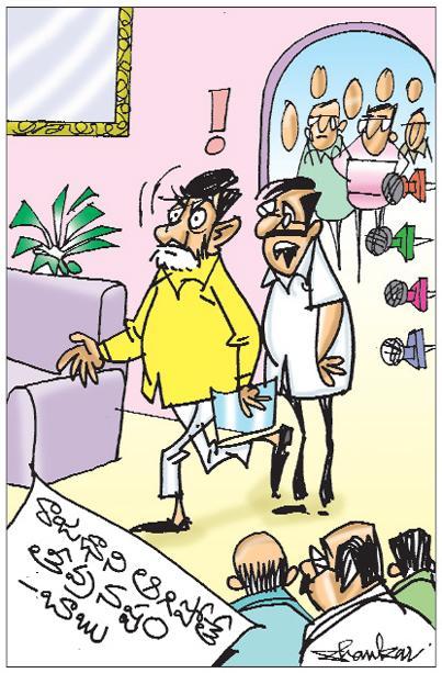 Sakshi Cartoon 25-11-2019