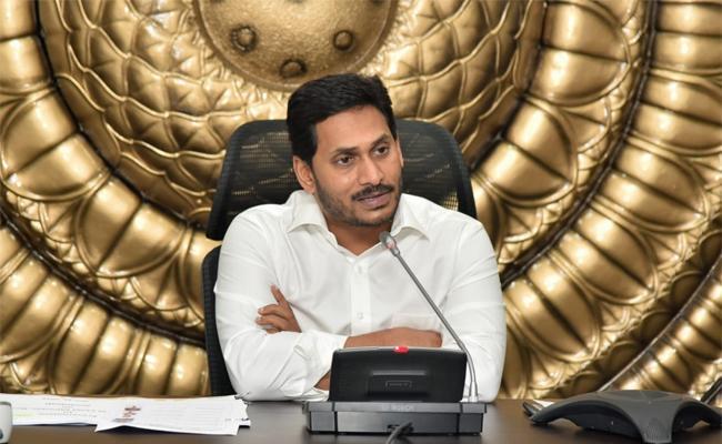 YS Jagan Holds Review Meeting Over CRDA - Sakshi